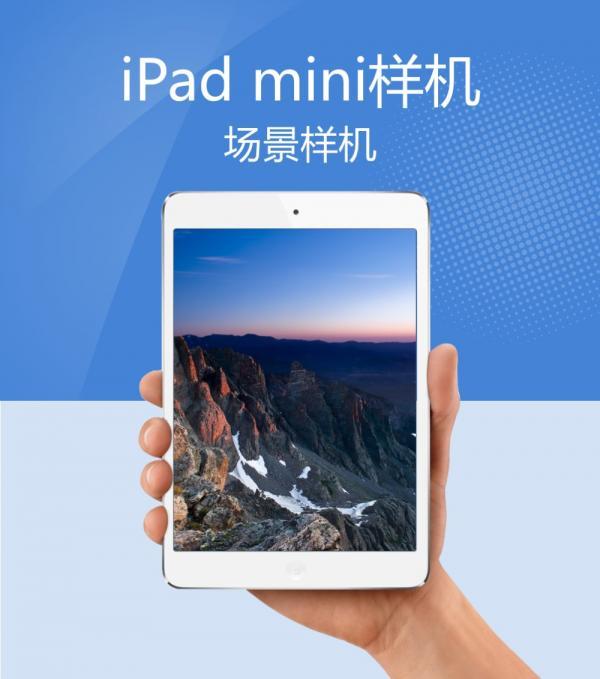 手持iPad mini平板 MacBook笔记本8页PPT样机合集