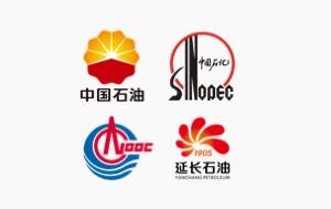 中国石化石油公司logo标志 免扣png 透明背景标志