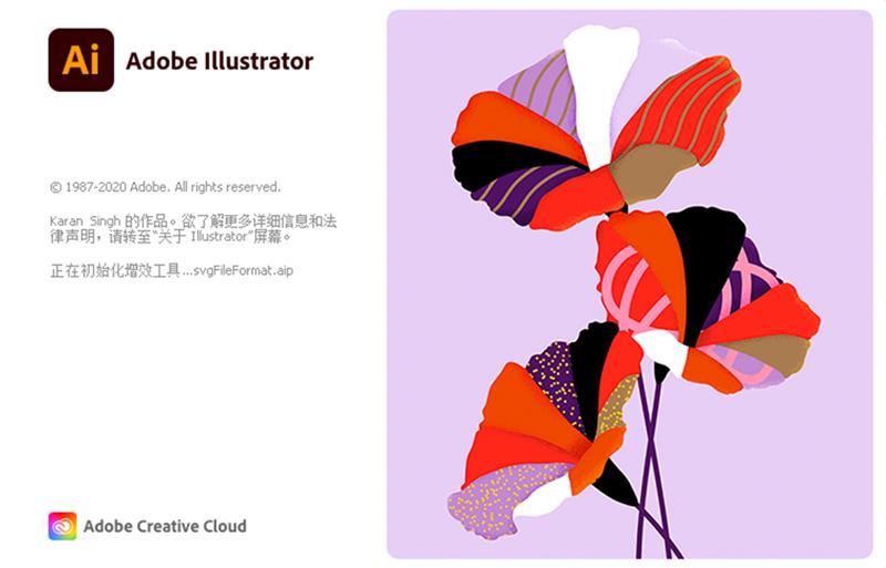 Adobe Illustrator CC 2020 矢量设计软件下载